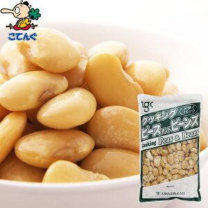 白花豆ドライパック 北海道原料 袋詰 1000g バラ[1.1kg] 給食 業務用食材 の天狗缶詰 大容量 常温長期保存