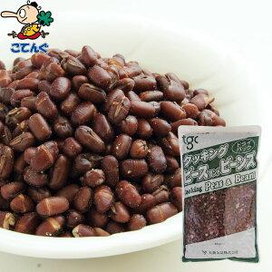 小豆ドライパック 北海道原料 袋詰 1000g バラ[1.2kg] 給食 業務用食材 の天狗缶詰 大容量 常温長期保存