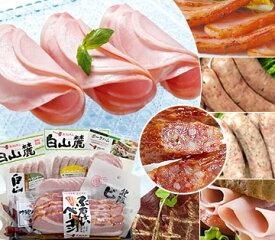 お中元 【Gift40】送料無料 ギフトギフトハム 肉 グルメ 食品 お盆送料無料(込)(※沖縄県・北海道へのお届けは別途送料がかかります)お中元 パーティー 御祝 内祝 御礼 お返し 粗品 感謝