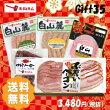 Gift35