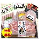 あす楽 翌日配送 お中元 Gift35ハム 送料無料 ギフトギフトハム 肉 グルメ 食品 送料無料(込)(※北海道・沖縄県へ…