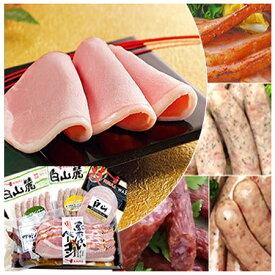 父の日 あす楽 ギフトハム Gift35ハム 送料無料 ギフトギフトハム 肉 グルメ 食品 送料無料(込)(※北海道・沖縄県へのお届けは別途送料がかかります) 父の日 お中元 御祝 内祝お返し 御礼 詰め合わせ 上司 感謝