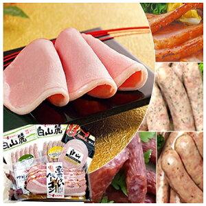 あす楽 お歳暮 Gift35ハム 送料無料 ギフトギフトハム 肉 グルメ 食品 送料無料(込)(※北海道・沖縄県へのお届けは別途送料がかかります) 年賀 クリスマス パーティー 御祝 内祝お返し