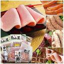 あす楽 お歳暮ハム 送料無料 ギフト【 Gift40】 ギフトハム 肉 グルメ 食品 送料無料(込)(※沖縄県・北海道へのお届…