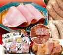 あす楽 【Gift35】翌日発送肉 グルメ 食品 送料無料(込)(※北海道・沖縄県へのお届けは別途送料がかかります) お…