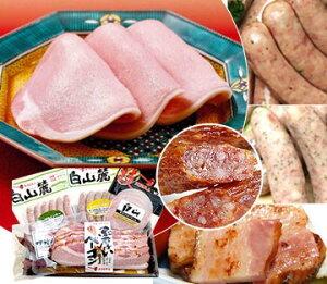 あす楽 【Gift35】翌日発送早期特典 ポイント10倍肉 グルメ 食品 送料無料(込)(※北海道・沖縄県へのお届けは別途送料がかかります) お歳暮 御歳暮 御祝 内祝お返し 御礼 詰め合わせ 上