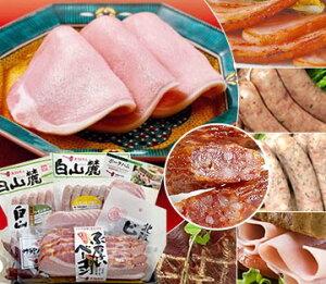 あす楽 翌日配送 【Gift40】 ギフトハム 肉 グルメ 食品 送料無料(込)(※沖縄県・北海道へのお届けは別途送料がかかります)御祝 内祝 御礼 景品 粗品 感謝