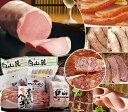あす楽 【Gift50】翌日配送ギフト ハム 肉 グルメ 食品 帰省 手土産送料無料(込)(※北海道・沖縄県へのお届けは別途送料がかかりま…