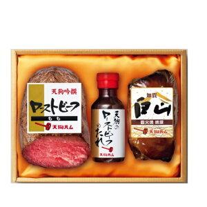 ローストビーフ 肉【冷凍】【RB-52】産直送料無料(込)(※沖縄県・北海道へのお届けは別途送料がかかります)他の商品と同梱はできませんクリスマス パーティー 正月 おもてなし内祝 御