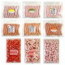 たっぷり楽しめ お好きな味が選べる!【送料込み】(※沖縄県・北海道は別途送料がかかります)ウインナー・ソーセー…