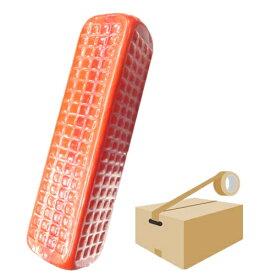 【ケース(箱)売り】【ブロック】2.2kg 赤 □(四角)チョップドハム(6本入り)【送料無料】(※沖縄・北海道は別途送料を頂戴いたします)赤ハム・ハムカツ・チャーハン・焼きめし昔懐かしいハム・業務用・まとめ買い・05P01Oct16