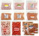 【あす楽】たっぷり楽しめお好きな味が選べる!【送料込み】(※沖縄県・北海道は別途送料がかかります)ウインナー・ソーセージセット…