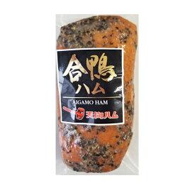 合鴨ハム(原料原産国 マレーシア) 175g 【RCP】