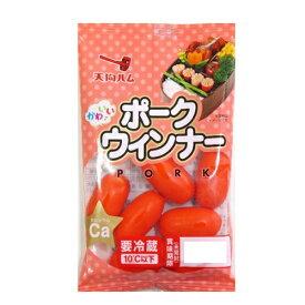 ポークウインナー 赤 79gお弁当にぴったり!! 【RCP】