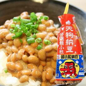 極小粒わら納豆5本束