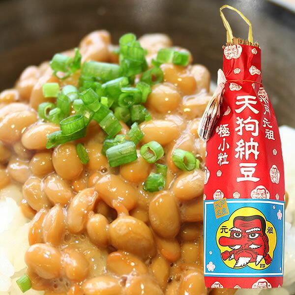 極小粒わら納豆3本束
