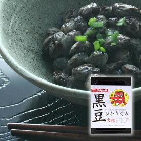 北海道産大粒黒豆ひかりぐろ パック納豆