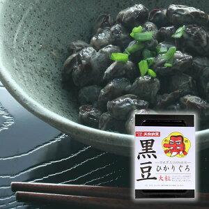 国産大粒黒豆ひかりぐろ パック納豆