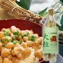 茨城県産大粒大豆たちながは わら納豆