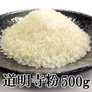 道明寺粉 四ツ割 500g 天極堂 和菓子 おはぎ ぼたもち 桜餅 国産 もち米