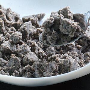 黒豆ペースト 1kg×10 天極堂 黒豆 くろまめ 和食 洋食 菓子 きんとん 冷凍