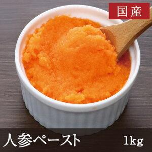 人参ペースト 1kg 天極堂 にんじん 人参 和食 洋食 菓子 冷凍