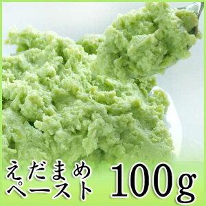 枝豆ペースト 100g 天極堂 えだまめ 和食 洋食 和菓子 洋菓子 ずんだ餅 スープ サラダ 小袋 冷凍