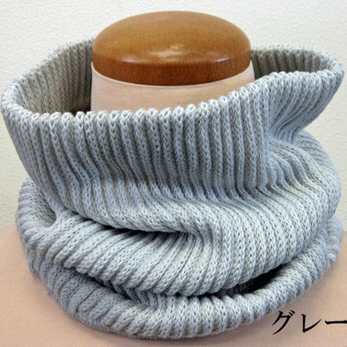 送料無料 ネックウォーマー レディース メンズ 保温 ふわふわ 防寒 スヌード 男女兼用 無地 シルク 綿 冷えとり メール便 ポイント消化 日本製