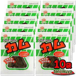 《ポイント消化 送料無料》前島食品 昆布 カム おやつ昆布 北海道産昆布 おしゃぶり昆布 海藻 日本製 13g 10袋セット