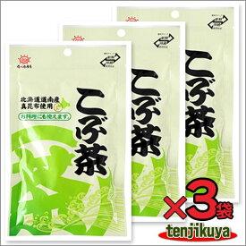 前島食品 昆布茶 こぶ茶 こんぶ茶 こんぶちゃ コンブチャ コブチャ 北海道 道南産 まこんぶ使用 国産 粉末 54g 3袋セット