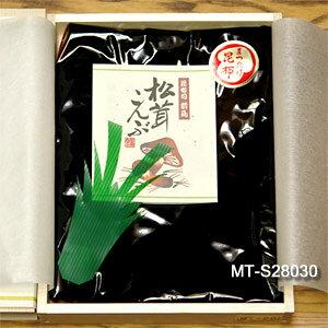 佃煮 ギフト 松茸昆布 昆布詰め合わせ 兵庫県産 専用化粧箱入り 245g