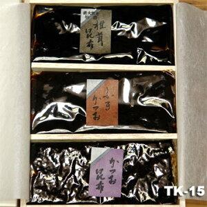 佃煮ギフト 特選アソート 椎茸昆布 かつお昆布 ふきかつお 専用化粧箱入り 225g