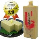 かにみそ豆腐 200g かに味噌 豆腐 ベニズワイガニ 紅ずわいがに 山陰 日本海