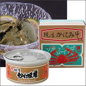 かにみそ 純生かにみそ かに味噌 缶詰 100g 箱入 3個セット ベニズワイガニ 紅ずわいがに ベニズワイ 山陰 日本海 お試しセット 期間限定