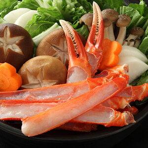 おすすめ 送料無料 かにすき用生ずわいがに 調理済み 1kg ズワイガニ カニポーション かに鍋 鍋