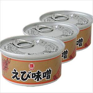 えびみそ えび味噌 缶詰 山陰 日本海 兵庫県産 100g 3個