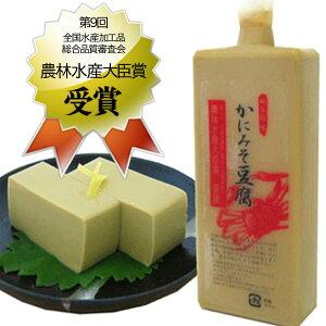かにみそ豆腐 200g 2個セット 送料無料 かに味噌豆腐 カニ味噌豆腐 山陰 日本海 兵庫県産 冷蔵便
