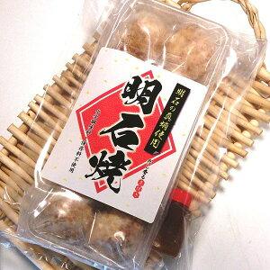 送料無料 お試し 明石焼き たこ焼き 明石タコ使用 冷凍便 兵庫県産 10個入り×2パック