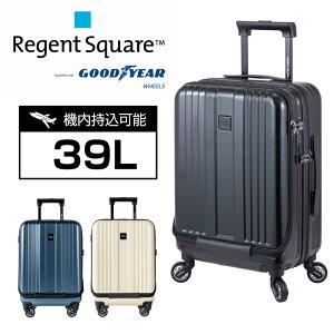 リージェントスクエア STORM フロントオープン スーツケース Regent Square キャリーケース 機内持込 39L 軽量 3.1 ストーム