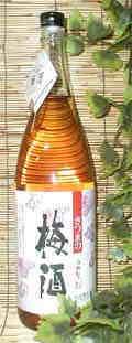 さつまの梅酒 1800ml 【白玉醸造】彩煌の梅酒 魔王の蔵本が醸す