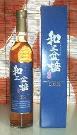 和三盆糖の梅酒 15度 500ml 「玄海酒造」[長崎県]