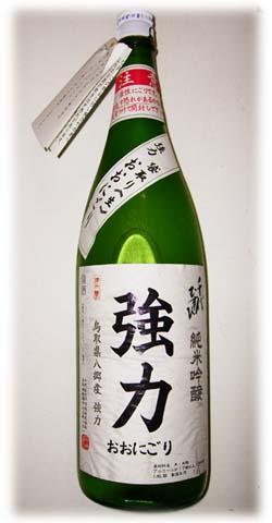 強力おおにごり 純米吟醸生 1800ml 「千代むすび酒造」[鳥取県]