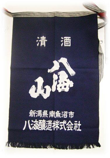 八海山 前掛け   郵メール便使用  代引き不可焼酎との同封の場合別途送料がかかります。