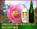 壱岐産 100%純天然 椿油 1800ml