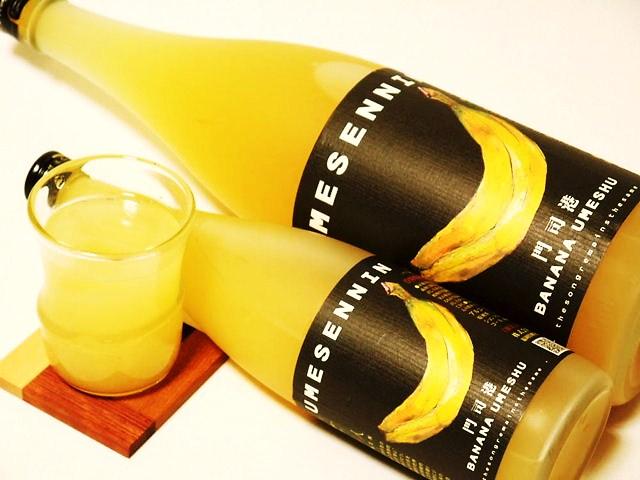 梅仙人 門司港バナナ梅酒  1800ml    他の追随を許さない究極の梅酒が遂に誕生しました バナナダイエットの人気により、バナナが希少なものに!そんなバナナとお思いの方も、是非お試しください