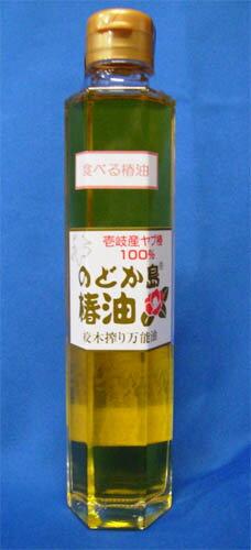 のどか島ブランド 食べる壱岐産椿油 100% 天然椿油 200ml