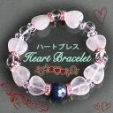 Hearts_brace01_1
