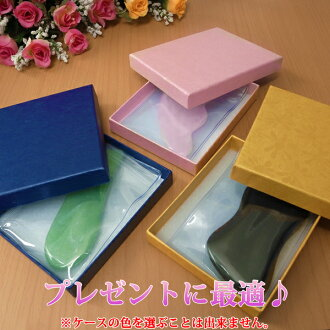 !, Cassa massage?!, plates, set of 3 by buying in bulk and get natural stone u-1 fs3gm's
