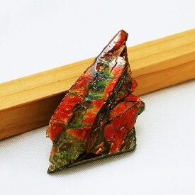 【お買いものマラソン 50%OFF セール】 カナダ(アルバータ州)産 幻の宝石 アンモライト化石 赤緑系 寸法約5×2.5cm 重量約7.2g バッファローストーン アンモナイト 龍鱗 ドラゴンスケールス 原石 置物 インテリア パワーストーン