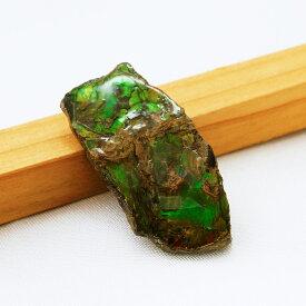 カナダ(アルバータ州)産 幻の宝石 アンモライト化石 赤緑系 寸法約4×2cm 重量約6.7g バッファローストーン アンモナイト 龍鱗 ドラゴンスケールス 原石 置物 インテリア パワーストーン